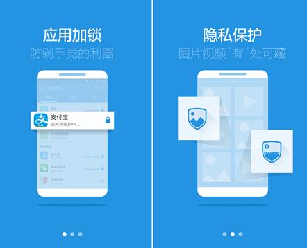 锁大师OneLocker是深圳信壹网络团队继推出刷机大师、ROOT大师、安卓清理大师等大师系列工具之后推出的又一力作。锁大师最大的特色在于能将手机上任何一款应用进行加密保护。加密之后,若想打开该应用则需先输入预先设置的正确密码。这样,用户可以针对一些比较隐私的应用用户设置加密,确保自己手机软件的安全。
