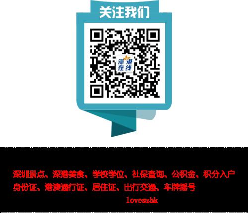 """资讯生活""""像素内裤""""时髦来袭 """"马赛克""""元素性感十足"""